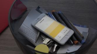 Ikea Tradfri-App