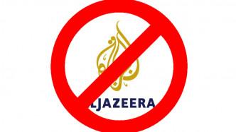 Ägypten sperrt 21 Internetseiten - Auch Al-Dschasira betroffen
