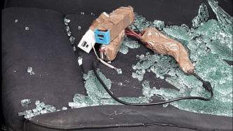 Eigenbau-USB-Ladegerät sorgt für Sprengstoff-Alarm