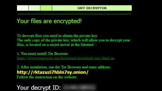 Erpressungstrojaner Jaff: Vorsicht vor Mails mit PDF-Anhang