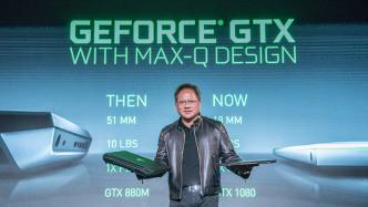 Nvidia Max-Q: Dünne Ultrabooks mit GeForce GTX 1080