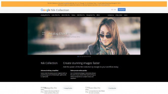 Google Nik-Collection wird eingestellt