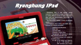 "Ein ""iPad"" aus Nordkorea"