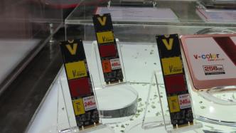 SSD-Neuvorstellungen der Computex