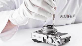 Fujifilm bietet Professional Service für Digitalkameras in Deutschland