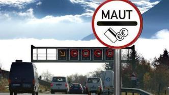 Österreich will definitiv gegen deutsche Pkw-Maut klagen