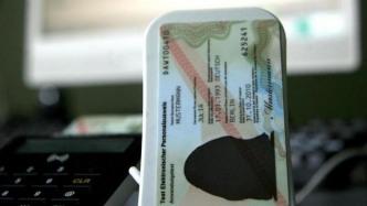 """Elektronische Identifizierung: """"eIDAS ist die Chance für ein selbstbewusstes Europa"""""""