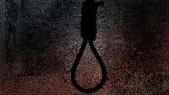 Pakistan: Todesstrafe für Facebook-Eintrag verhängt