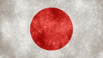 Japan: Scharfe Kritik an durchgepeitschtem Anti-Terror-Gesetz