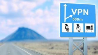Sicherheitslücken: Angreifer könnten OpenVPN crashen