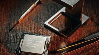 Bug in aktuellen Intel-Prozessoren macht die Runde