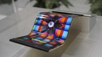 Echt flexibel: OLEDs zum Biegen, Aufrollen und Zusammenklappen