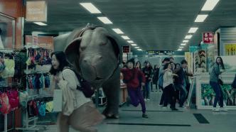 3D-Sound: Netflix bietet nun auch Dolby-Atmos-Ton