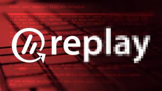 Wochenrückblick Replay: Petya-Attacke, tote Festplatten und Riesenturbine