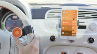Zusatzgerät für iPhones ermöglicht Bedienung über Tasten und Drehregler