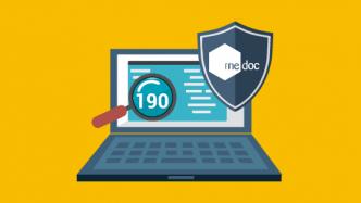 BSI-Warnung: Nach wie vor Gefahr durch NotPetya-Backdoor in MeDoc