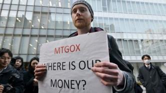 Bitcoin-Börsen: Ehemaliger Mt.-Gox-Chef muss sich vor Gericht verantworten