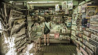 Hürden für Europas Presse: EU patzt als Garantin der Informationsfreiheit