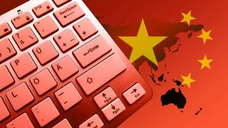 Lenke ab und herrsche: Zensur und Propaganda in China
