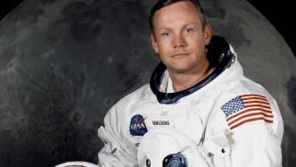 Neil Armstrong Mondgestein-Beutel wird versteigert