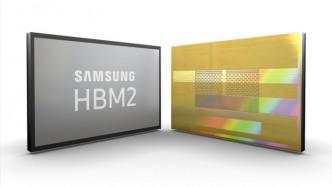 HBM2-Speicher: Samsung fährt Produktion von 8-GByte-Stacks hoch