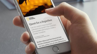 "Facebook-App ""Instant Articles"""