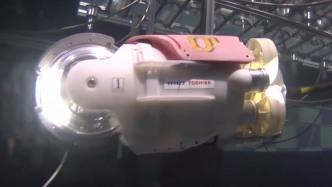 Unterwasserroboter sucht erneut nach Brennstoff in havariertem AKW Fukushima