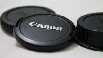 Canon steigert Prognose für das Geschäftsjahr 2017
