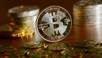 Bitcoin Cash: Neues Kryptogeld mit Kursexplosion nach Abspaltung