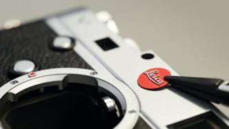Steigt Blackstone bei Leica Camera aus?