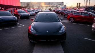 Tesla will sich 1,5 Milliarden US-Dollar für Produktion des Model 3 leihen