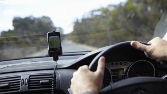 Vernetztes Fahren: Ericsson, Telecom-Unternehmen, Toyota und Intel verbünden sich