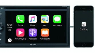 Sony-CarPlay-Receiver mit DVD-Funktion