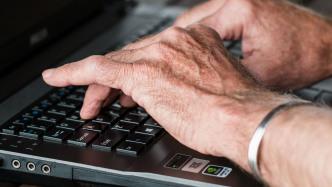 Tippen, Tastatur