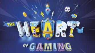 Merkel: Können bei der Förderung der Games-Branche noch zulegen