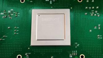 Hot Chips 2017: SDN mit P4 und smarten NICs