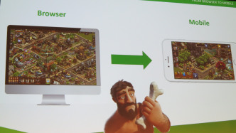 Innogames: Mit 500 TByte Daten zum Erfolg bei Mobile Games