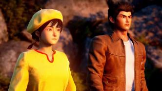 Shenmue III: Erster Trailer ernüchtert Fans