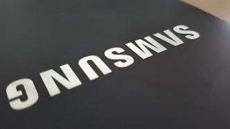 Samsung-Erbe wegen Korruption zu fünf Jahren Haft verurteilt