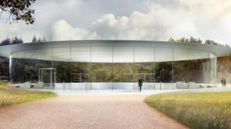 iPhone 8 und mehr: Apple-Event angeblich am 12. September