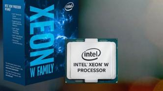 Intel Xeon W: Bis zu 18 Kerne für moderner Workstations