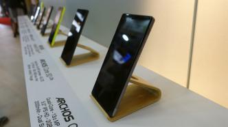 Billige Smartphones ab 70 Euro von Archos