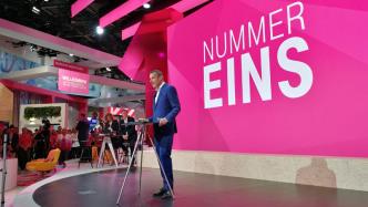 """Glasfaser bei der Telekom: """"Es geht nicht nur um FTTH"""""""