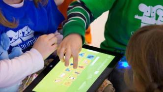 Informatik für Kinder: Stiftung will Pädagogen technikfit machen