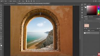 Photoshop bekommt neues Pfad-Werkzeug