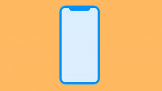 Apple-Event: iOS-11-Leak soll Hinweis auf iPhone X geben