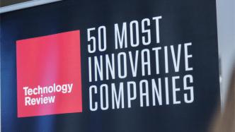 Technology Review zeichnet die 50 weltweit innovativsten Unternehmen aus