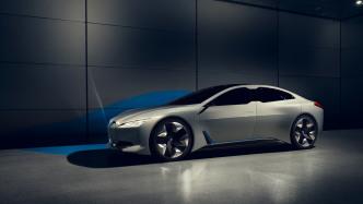 BMW i Vision Dynamics: Elektrische Interpretation des BMW 3ers