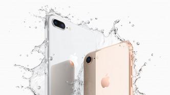 iPhone 8 und Apple Watch LTE: Vorbestellung nun möglich