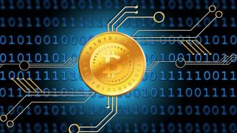 China vs. Kryptogeld: Verantwortliche von Bitcoin-Börsen dürfen Land nicht verlassen